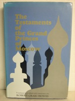 Testaments of the Grand Princes of Moscow, Howes, Robert Craig (Translator / Editor)