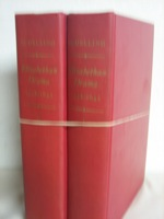 Elizabethan Drama, 1558-1642: A History of the Drama in England from the Accession of Queen Elizabeth to the Closing of the Theaters..., in Two Volumes, Schelling, Felix E. [Emmanuel]