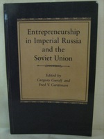 Entrepreneurship in Imperial Russia and the Soviet Union, Guroff, Gregory; Carstensen, Fred