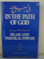 In the Path of God: Islam and Political Power, Pipes, Daniel