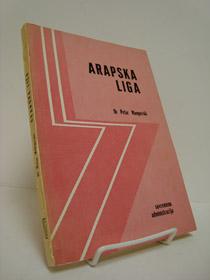 Arapska Liga, Mangovski, Dr. Petar