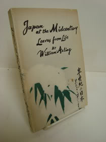 Japan at the Midcentury: Leaves from Life, Axling, William