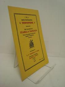 Syamala Dandaka, Kalidasa, Sri