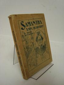 Samantha among the Brethren: The Upholdin' of the Meetin' House, Holley, Marietta