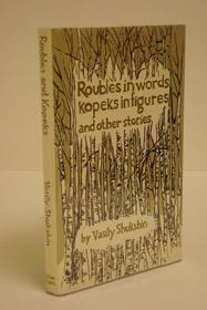 Roubles in Words, Kopeks in Figures and Other Stories, Shukshin, Vasily; Yevtushenko, Yevgeny (Introduction); Ward, Natasha; Iliffe, David