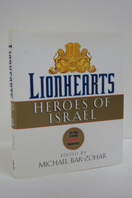 Lionhearts: Heroes of Israel, Bar-Zohar, Michael