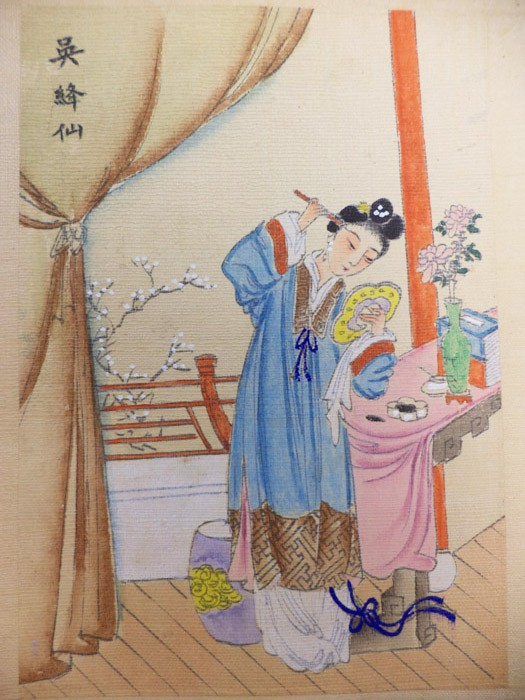 A Book of Famous and Beautiful Chinese Ladies from all Antiquities [Accordion Book with Hand-Painted Portraits on Silk]