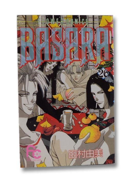 Basara Vol. 26 (Japanese Language Edition), Tamura, Yumi