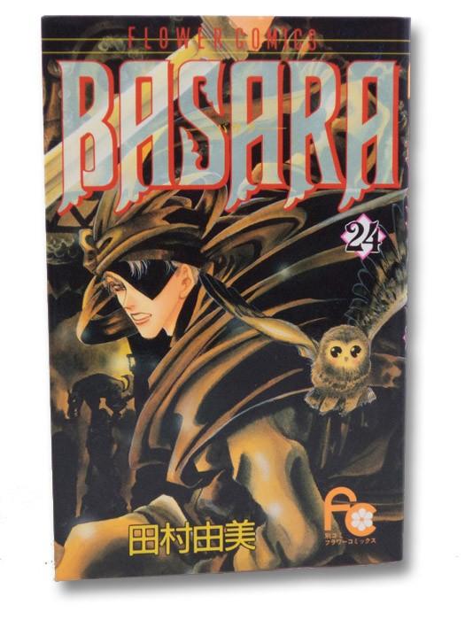 Basara Vol. 24 (Japanese Language Edition), Tamura, Yumi