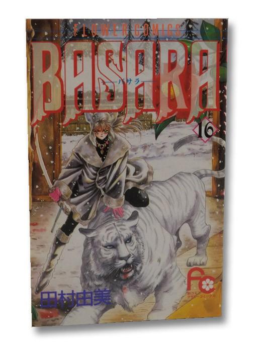 Basara Vol. 16 (Japanese Language Edition), Tamura, Yumi