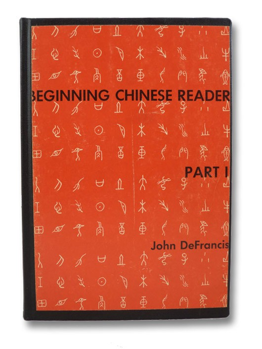 Beginning Chinese Reader, Part I [1] - Second Edition (Yale Language Series), DeFrancis, John; Chia-yee, Yung Teng; Chih-sheng, Yung