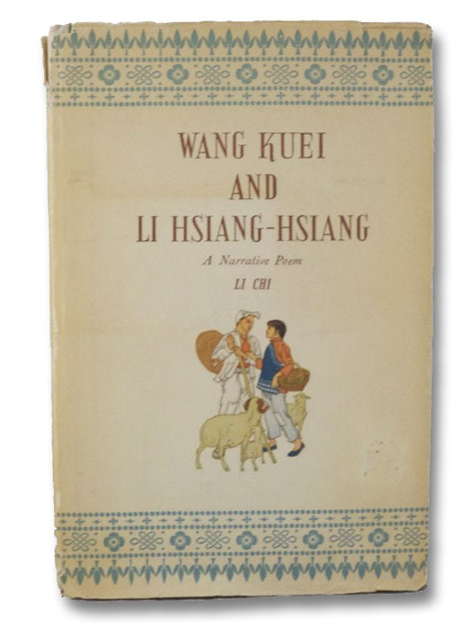 Wang Kuei and Li Hsiang-Hsiang: A Narrative Poem, Chi, Li; Hsien-yi, Yang; Yang, Gladys