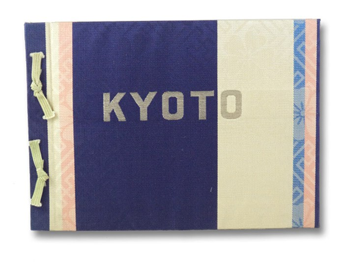 Kyoto, The Kyoto Municipal Government; Asayama, Tominosuke