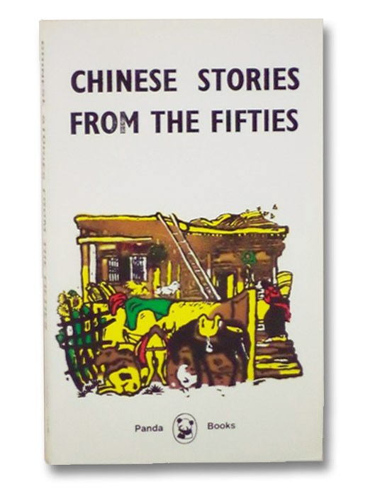 Chinese Stories from the Fifties, V/A/