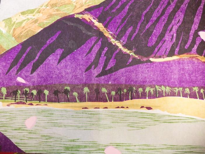 Hawaii One Summer, 1978 [Hawaii], Kingston, Maxine Hong