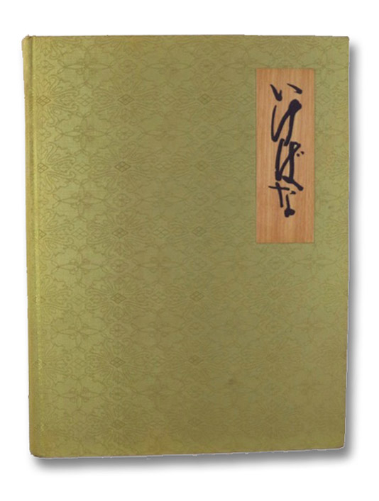 The Masters' Book of Ikebana: Background and Principles of Japanese Flower Arrangement, Richie, Donald; Weatherby, Meredith; Ikenobo, Sen'ei; Ohara, Houn; Teshigahara, Sofu; Reischauer, Haru (Foreword)