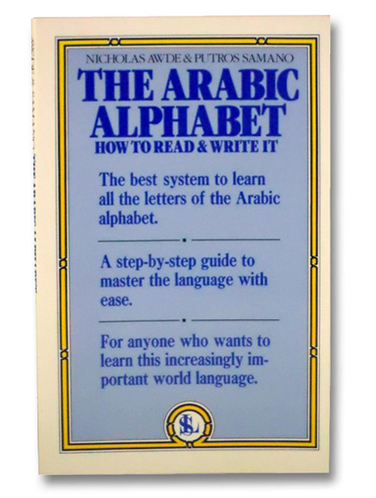 The Arabic Alphabet: How to Read & Write It, Awde, Nicholas