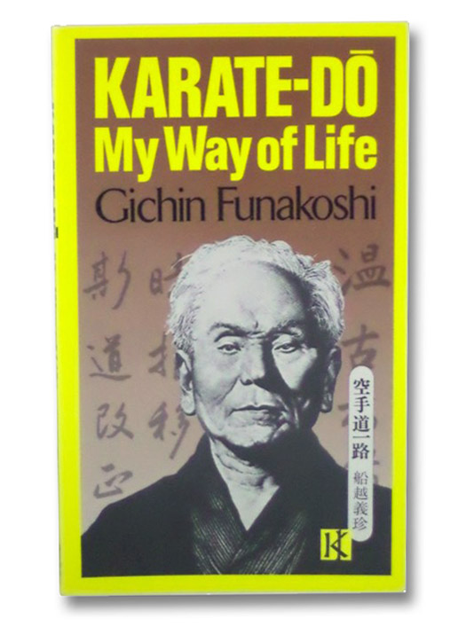 Karate-Do: My Way of Life, Funakoshi, Gichin