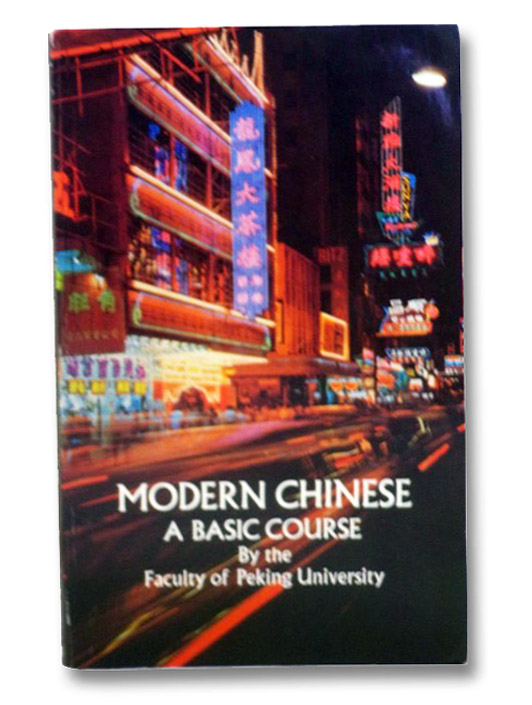 Modern Chinese: A Basic Course, Faculty of Peking University