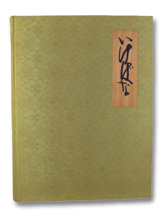 The Masters' Book of Ikebana: Background and Principles of Japanese Flower Arrangement, Richie, Donald; Weatherby, Meredith; Ikenobo, Sen'ei; Ohara, Houn; Teshigahara, Sofu; Reischauer, Haru