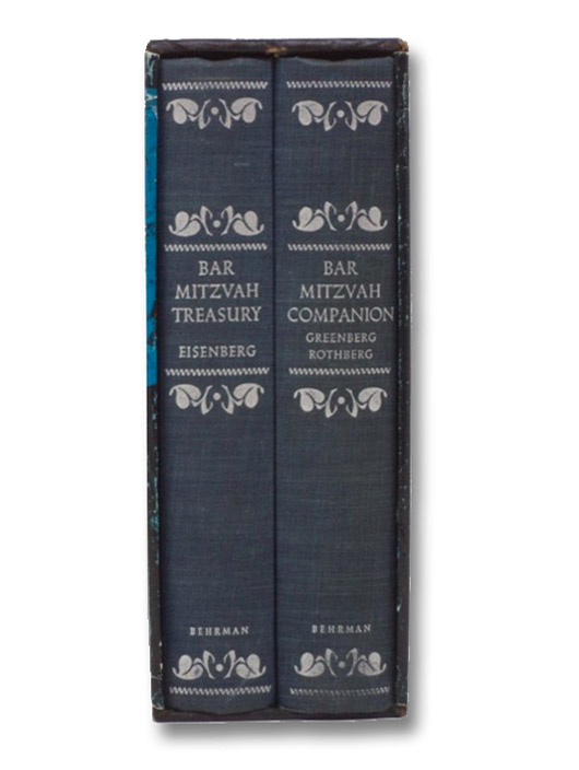 The Bar Mitzvah Treasury and The Bar Mitzvah Companion [Boxed Set], Eisenberg, Azriel; Greenberg, Sidney; Rothberg, Abraham